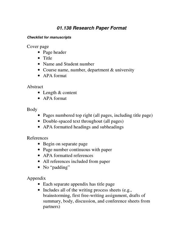 help dissertation proposal defense powerpoint download