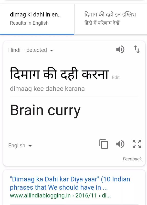 What Is The English Translation Of The Words Dimag Ki Dahi Karna