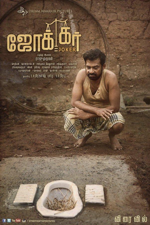 Ashtavinayak S Next 1080p Movie Download