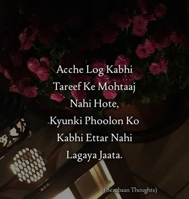 What is the best motivational shayari you have heard? - Quora