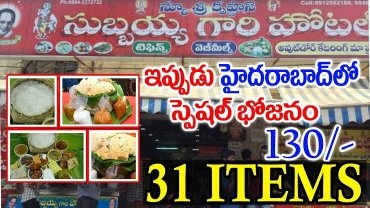 What is the most Telugu thing ever? - Quora