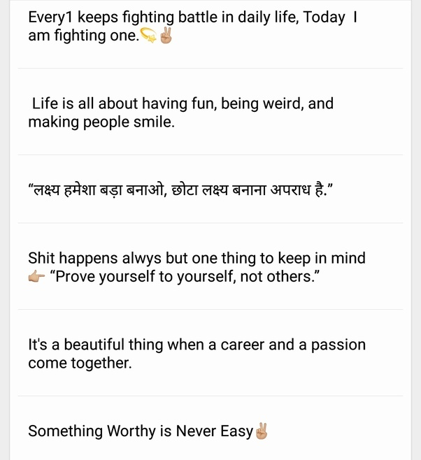 Whats The Coolest Whatsapp Status You Have Ever Seen Quora