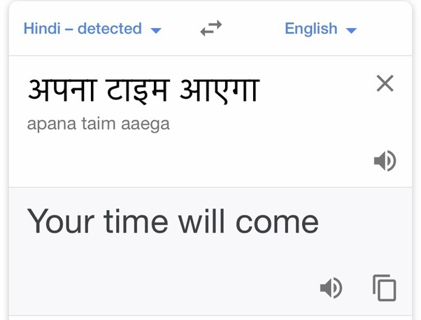 What is the meaning of APNA TIME AYEGA in English? - Quora