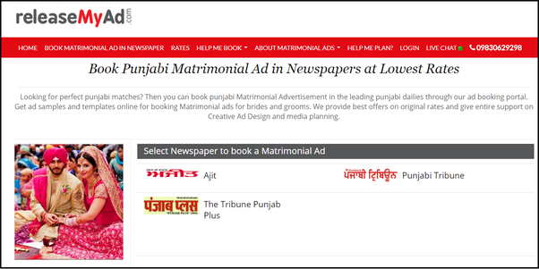 What are the formats available for booking a Punjabi matrimonial