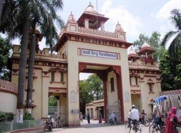 BHU比德里大学更好吗?
