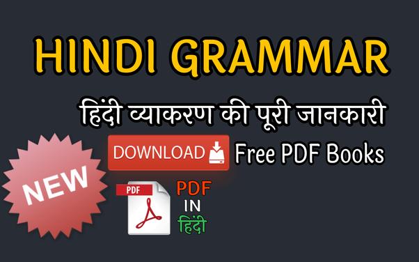 Books pdf grammar hindi