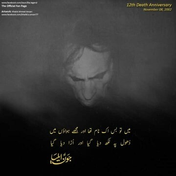 JOHN ELIA BOOKS EPUB