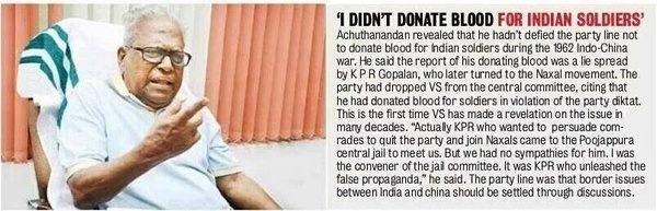 Image result for REFUSED TO DONATE BLOOD FOR INDIAN SOLDIERS 1962 ACHUTHANANDAN