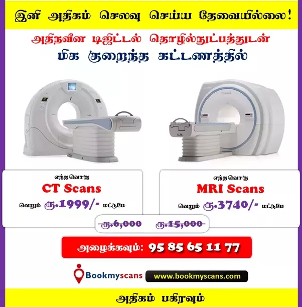 BookMyscans offers you MRI Scan and CT scan services for convenient and  affordable cost at Coimbatore.