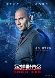 escape plan full movie in hindi dubbed hd free download