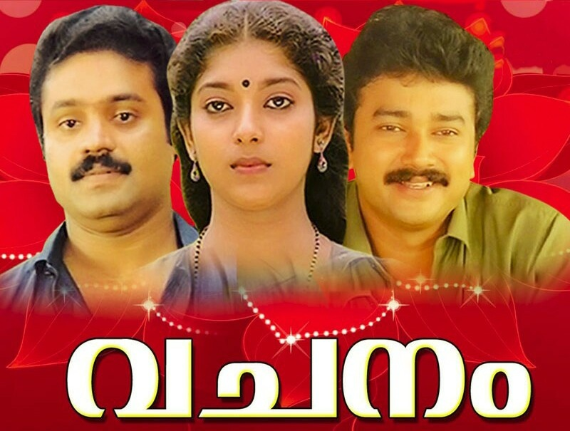 Which Are The Top 10 Melody Songs In Malayalam
