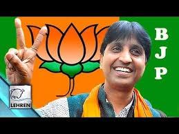 Should Kumar Vishwas join the BJP? - Quora