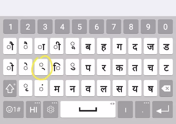 how to type hindi half letters on mobile keyboards quora. Black Bedroom Furniture Sets. Home Design Ideas