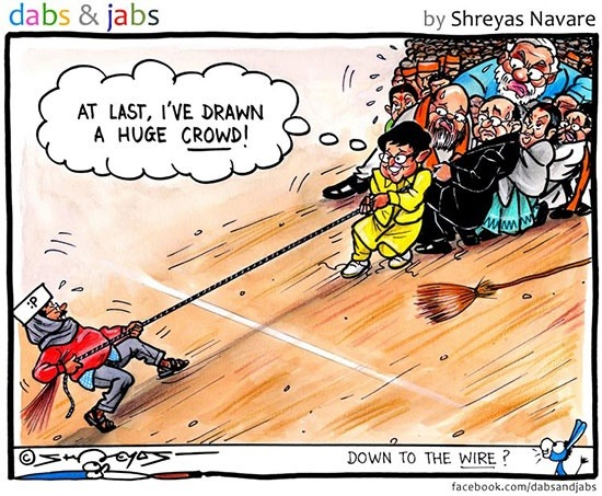 What is your favorite cartoon/meme to describe the latest Delhi election results?