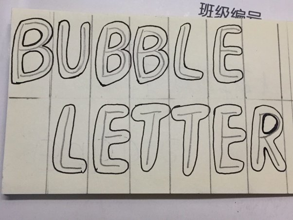 draw bubble letters step lines erase pencil