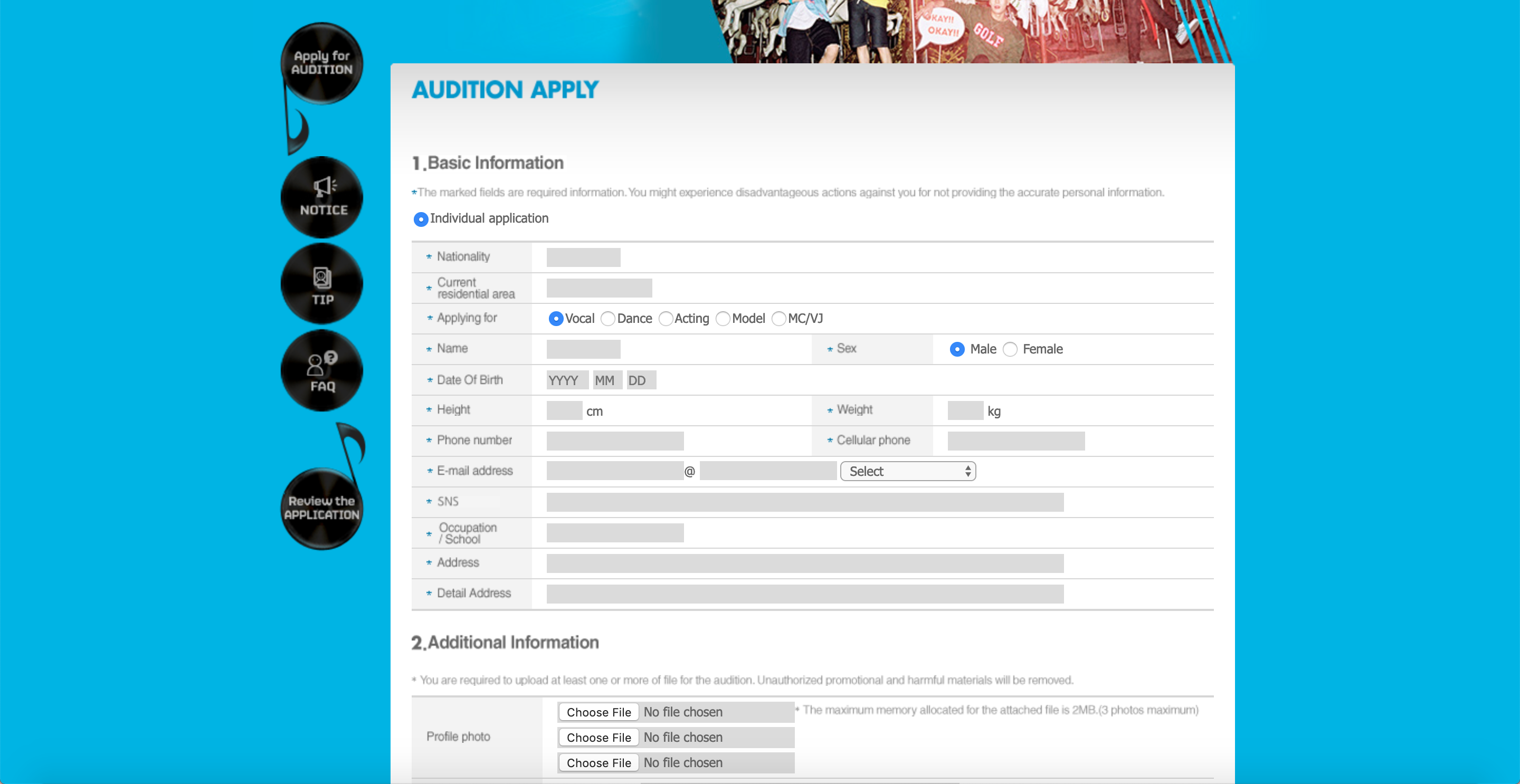 How to join the JYPE online audition? Is there an application form