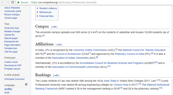 LPU is a good college, but it is not placed in NIRF ranking