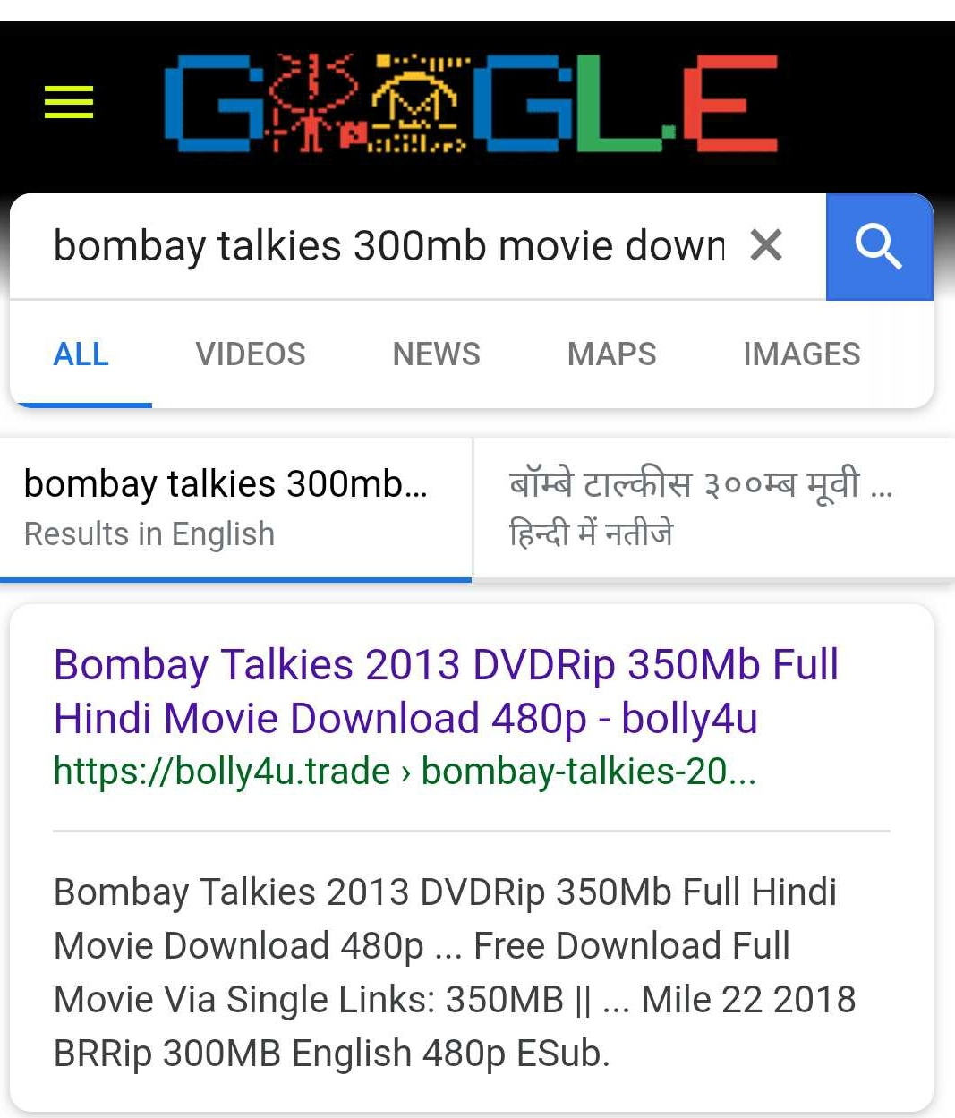 Where can I download Bombay Talkies (2013) in Hindi? - Quora