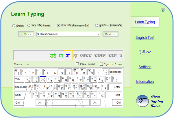 Hindi typing chart pdf free download for mobile | Hindi