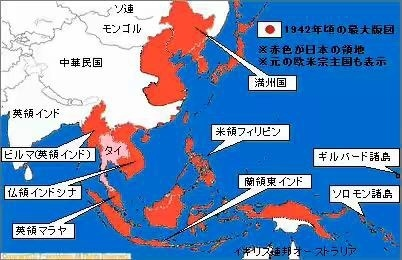 at first i have to say that japan did not conquer china but occupied part of it during ww2 please take a look at the following map