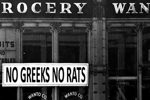 Αποτέλεσμα εικόνας για no greeks