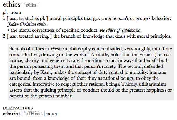 What Is The Difference Between Morality And Ethics Quora