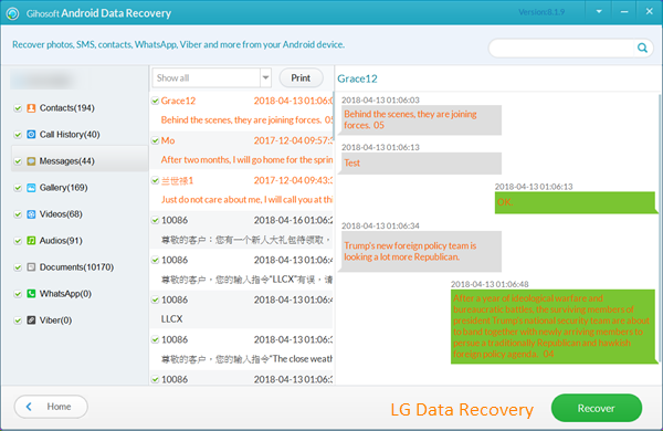 How to recover deleted messages on my LG cellphone - Quora