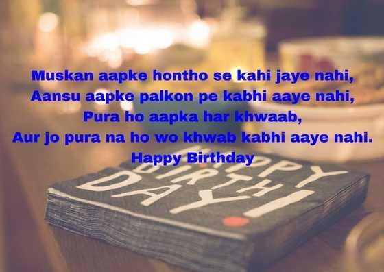 What is the best shayari ever for my girlfriend on her