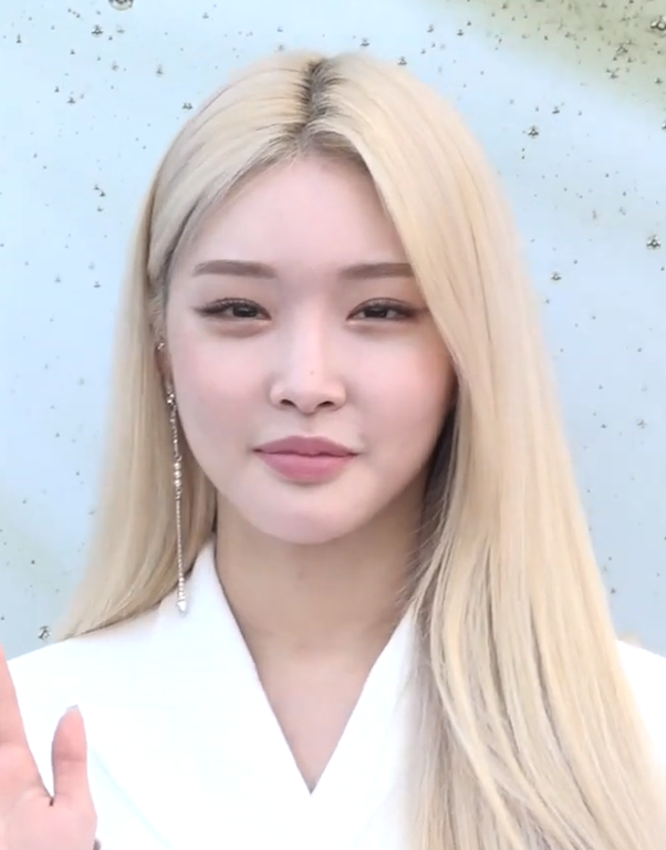 Has Chungha had a plastic surgery? - Quora