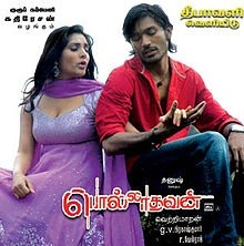 What are some must watch Tamil movies regardless of their ...