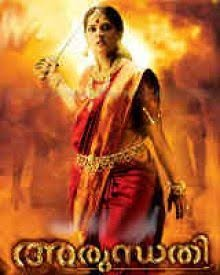I Could Think Of Few Movies From Bollywood Which Portrayed Things In Such A Magnificent Way Like The South Indian Movie Did Not Talking About The Horror