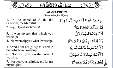 What Verse Of The Quran Brings You The Most Joy Quora