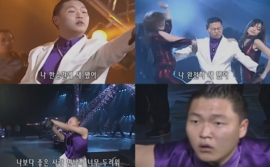 Why Is Psy So Different From Other K Pop Idols Quora
