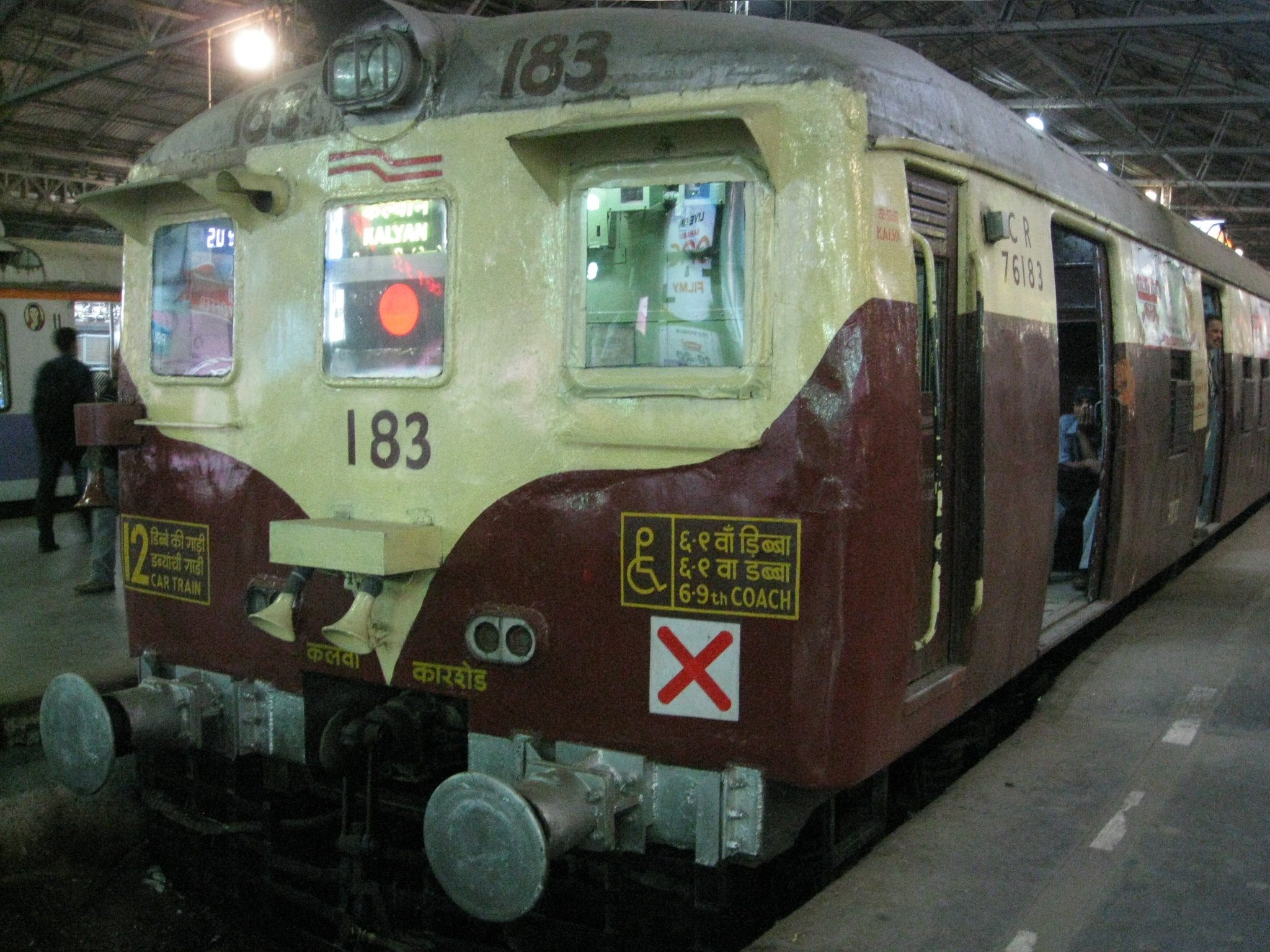 What's the difference between Shatabdi Express, Jan Shatabdi Express