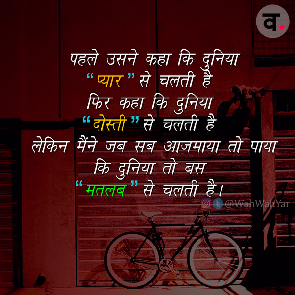 Which Is The Best Site For Motivation Shayari And
