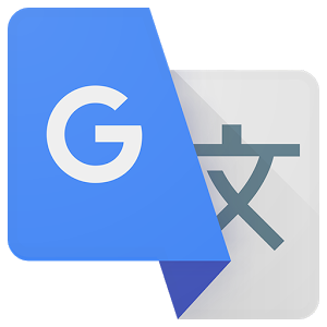 what does the character in the new google translate logo mean quora