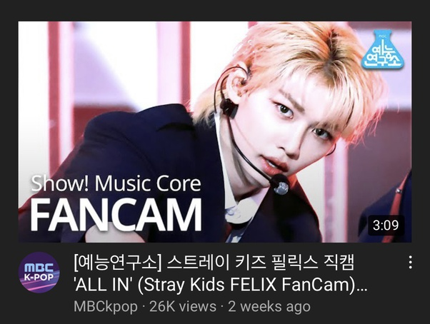 Is Hyunjin More Famous Than Felix From The Stray Kids Group 2020 Quora These drawings i've been posting are digitally coloured versions of some of the ink. is hyunjin more famous than felix from