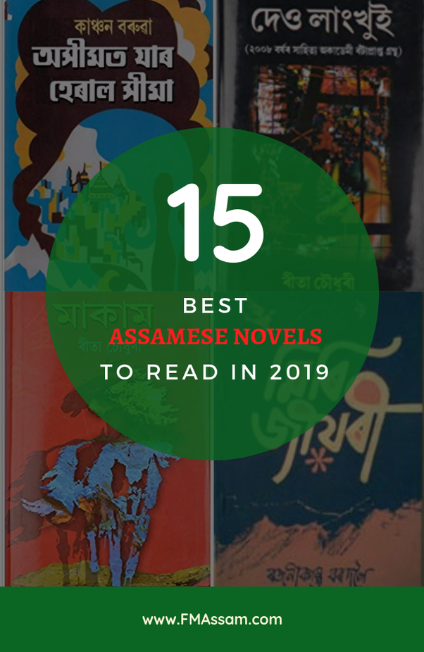What are the Most popular Assamese novels to read? - Quora