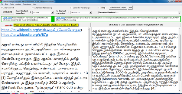 How to convert a document created in the Tamil font (non