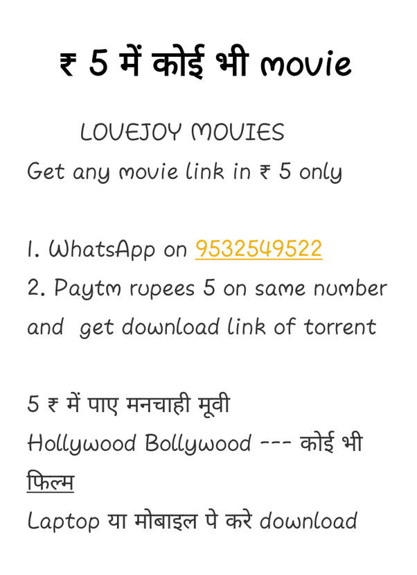 How to download Hollywood Hindi dubbed movies - Quora