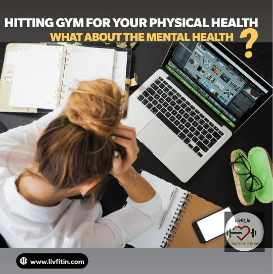effects of technology on physical health