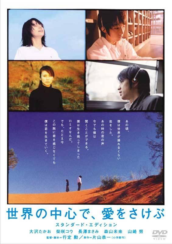 japanische Amateur-Sex-Filme