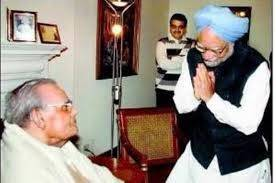 President Conferring Him With Bharat Ratna At His Residence