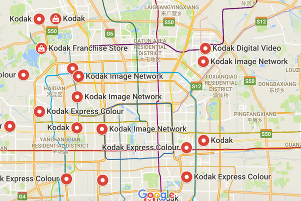 Where in beijing can one go physically with a file of a business hear is the kodak express searching result from google map reheart Choice Image