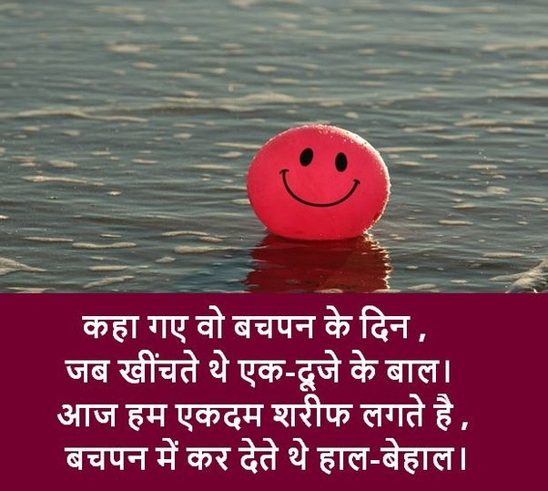 What are a few of the most epic and funniest shayaris that
