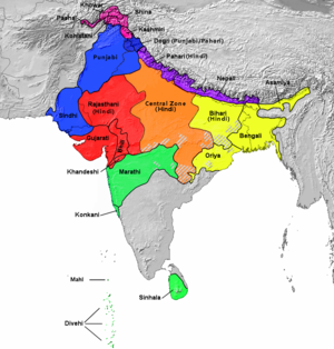 IndoAryan Languages Wikipedia - Old world language families map