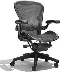 What S Best Office Chair For People Who Like To Lean Back