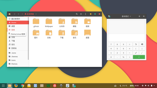What would you do to make Linux Mint look more awesome? - Quora