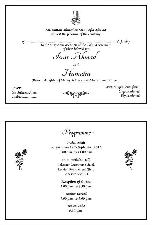 Interfaith Wedding Invitation Wordings