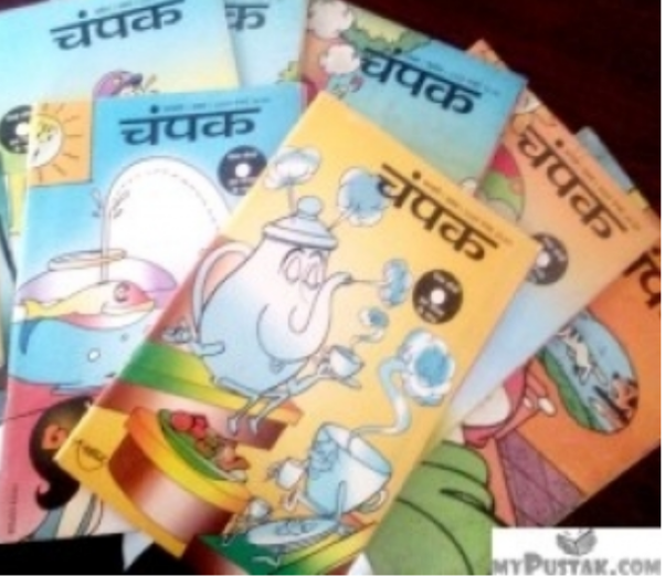 Champak Comics In Hindi Pdf